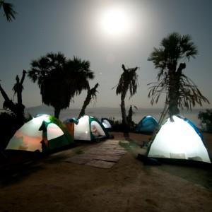 Lago Afrera