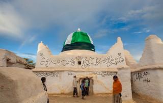sehick husein sanctuary ethiopia sufi